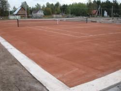 Спортивные площадки и игровые поля